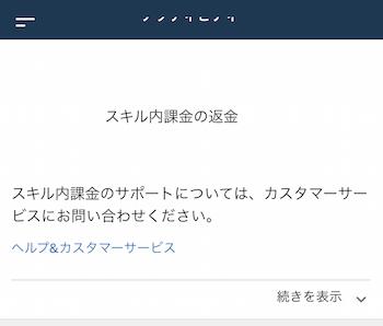 f:id:kun432:20190921190218p:plain