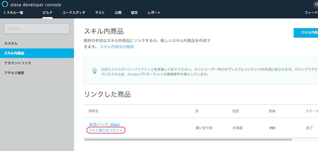 f:id:kun432:20190924013427p:plain