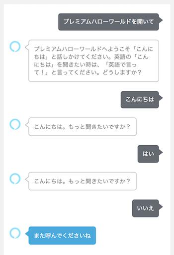 f:id:kun432:20190924013612p:plain