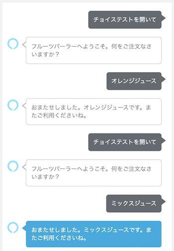f:id:kun432:20191008000639p:plain