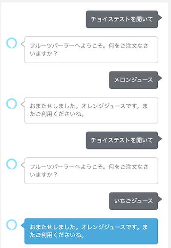 f:id:kun432:20191008001205p:plain