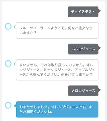 f:id:kun432:20191008011351p:plain