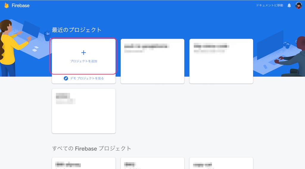 f:id:kun432:20191015185448p:plain