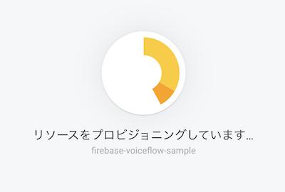 f:id:kun432:20191015190304p:plain