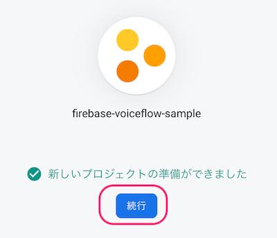 f:id:kun432:20191015190314p:plain
