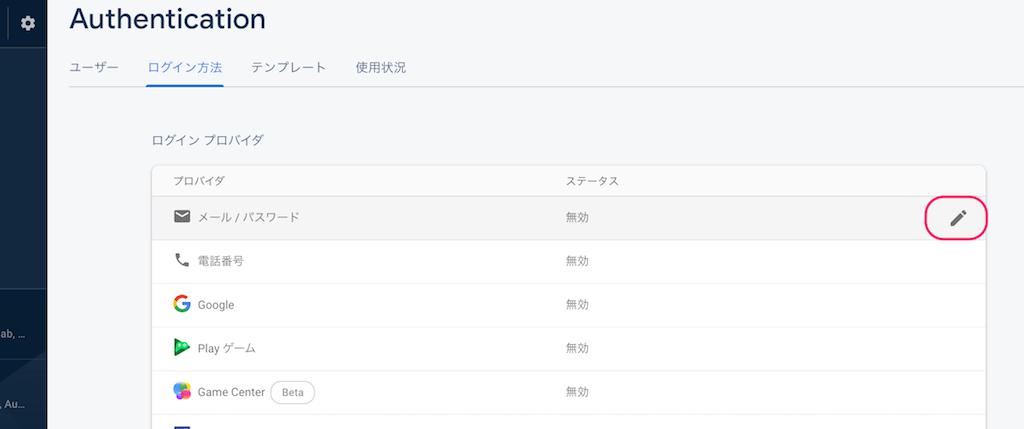 f:id:kun432:20191015191211p:plain
