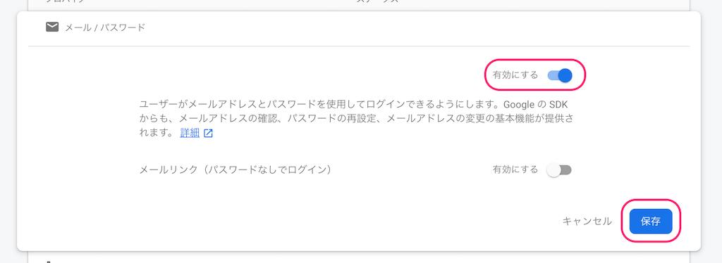 f:id:kun432:20191015191417p:plain