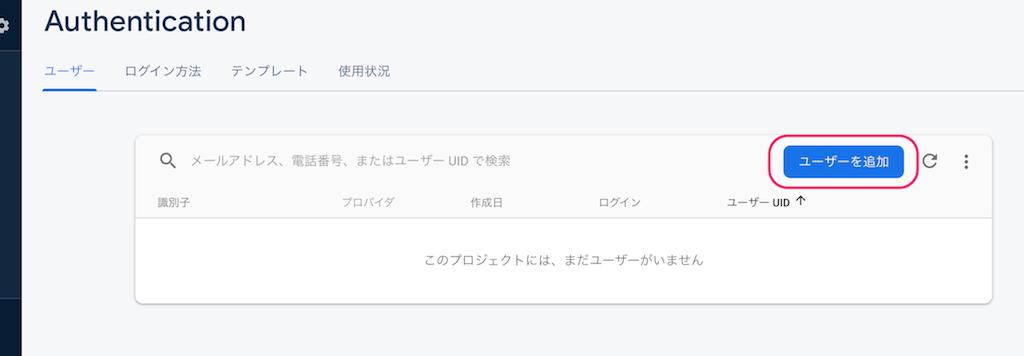 f:id:kun432:20191015191845p:plain