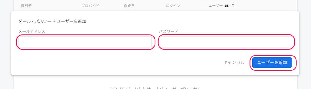 f:id:kun432:20191015192013p:plain
