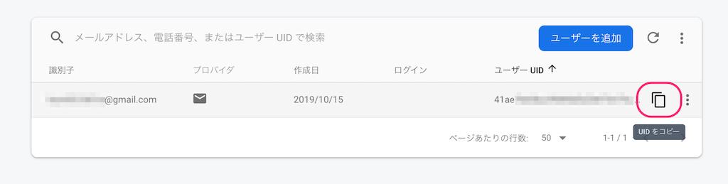f:id:kun432:20191015193011p:plain