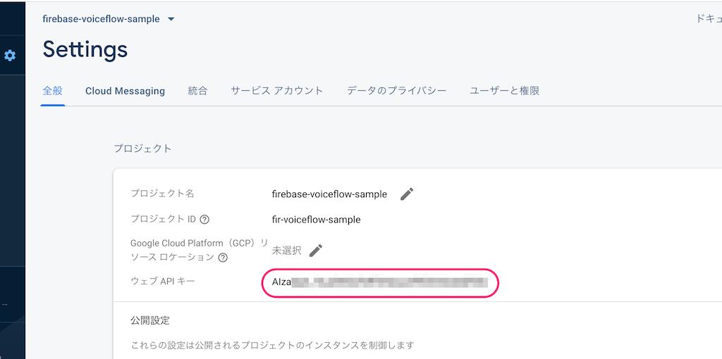 f:id:kun432:20191016183245p:plain