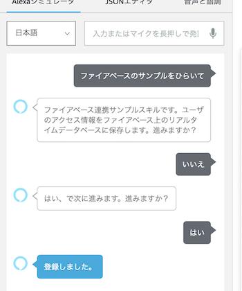 f:id:kun432:20191022175739p:plain