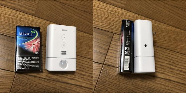 f:id:kun432:20191116193411p:plain