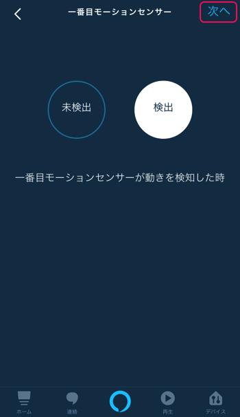 f:id:kun432:20191116203344p:plain