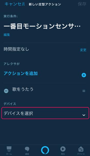 f:id:kun432:20191116203712p:plain