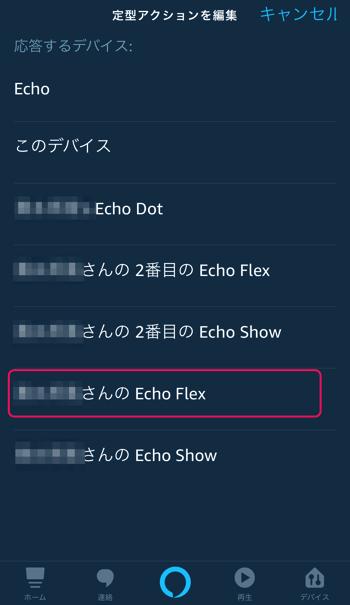 f:id:kun432:20191116203813p:plain