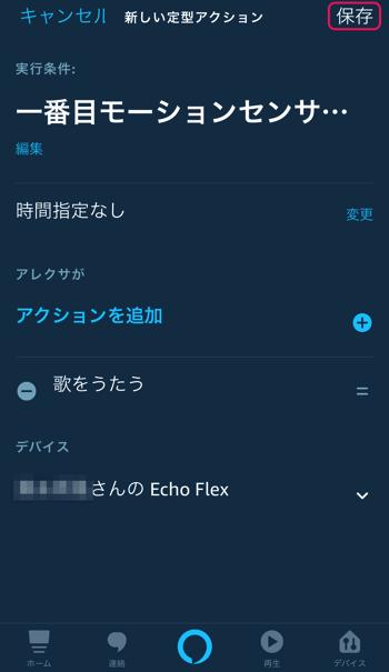 f:id:kun432:20191116203940p:plain