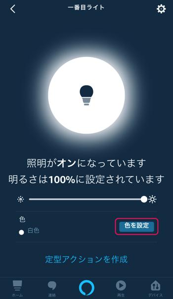 f:id:kun432:20191116232320p:plain