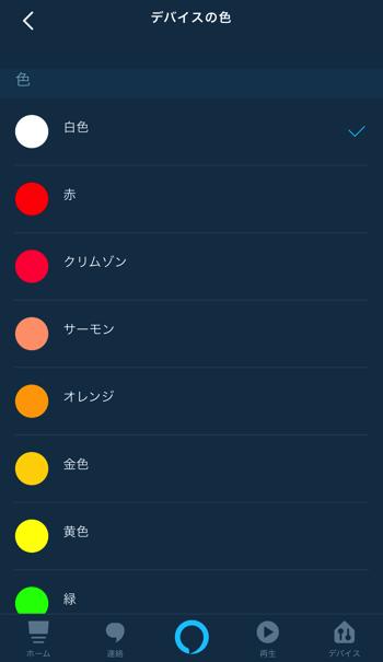f:id:kun432:20191116232331p:plain