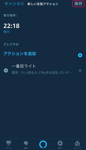 f:id:kun432:20191116235725p:plain