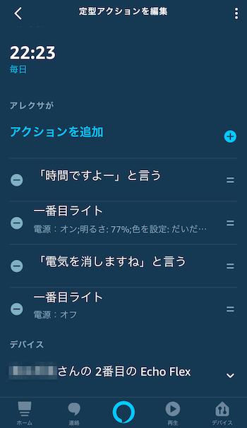 f:id:kun432:20191117002224p:plain