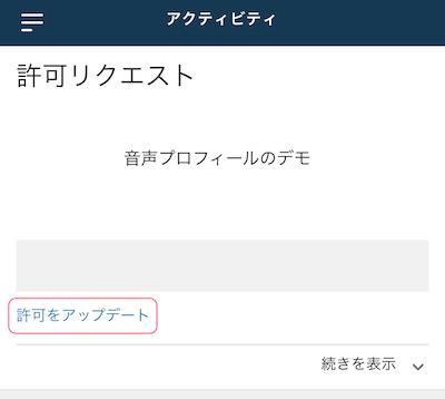 f:id:kun432:20191121012806p:plain
