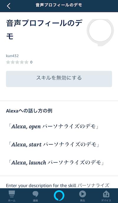 f:id:kun432:20191121012853p:plain