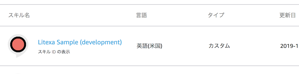 f:id:kun432:20191212152328p:plain