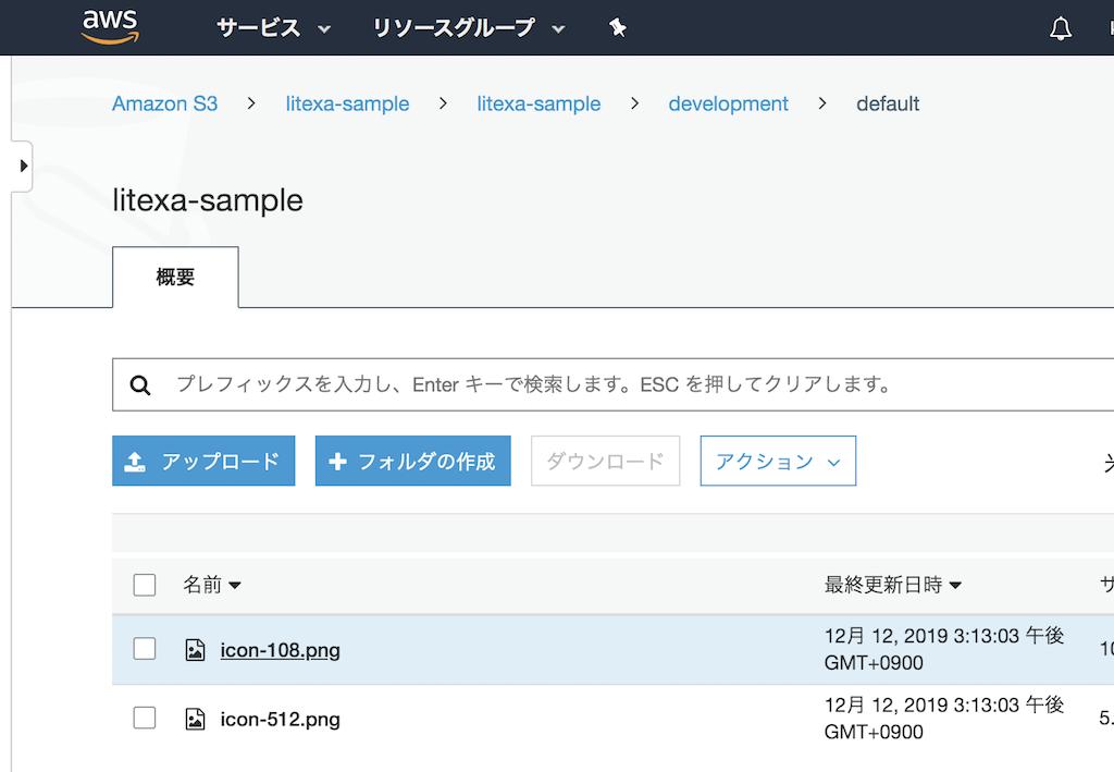 f:id:kun432:20191212183248p:plain
