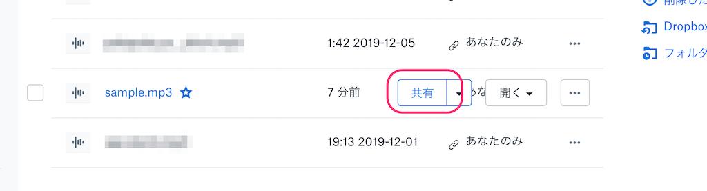 f:id:kun432:20191226225301p:plain