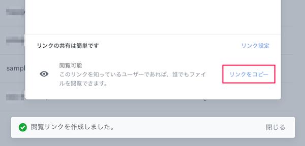 f:id:kun432:20191227001626p:plain