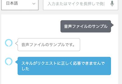 f:id:kun432:20191227002903p:plain