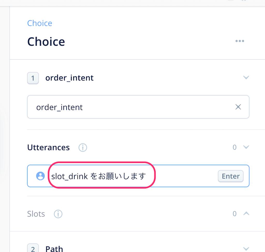 f:id:kun432:20200211040801p:plain