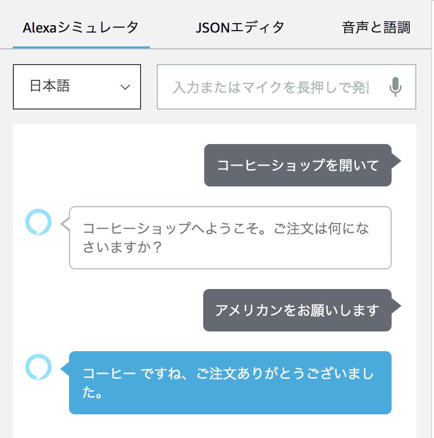 f:id:kun432:20200211044210p:plain