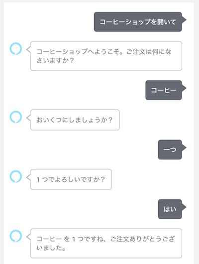 f:id:kun432:20200211163820p:plain