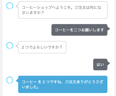 f:id:kun432:20200211163835p:plain