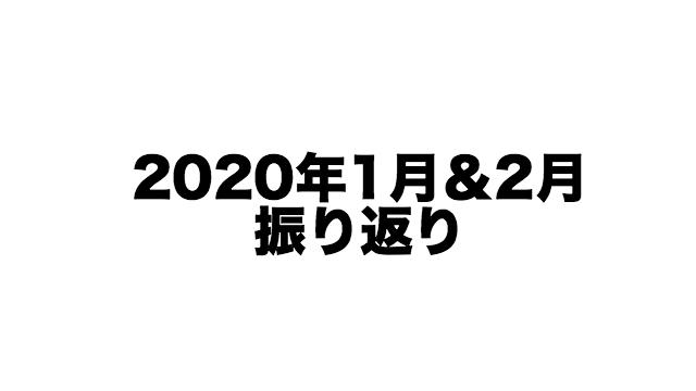 f:id:kun432:20200304002608p:plain