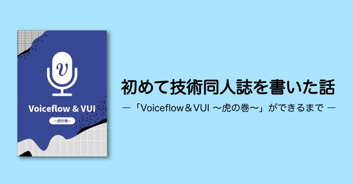 f:id:kun432:20200322212924p:plain