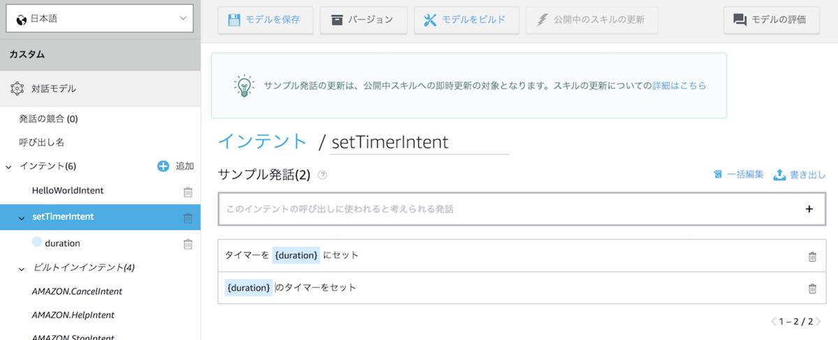 f:id:kun432:20200413212358p:plain