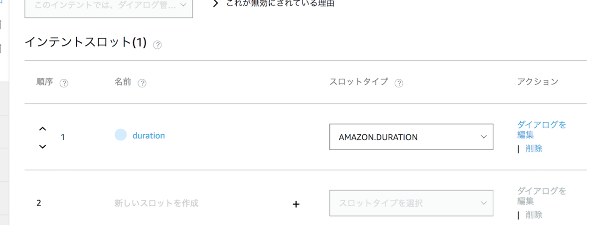 f:id:kun432:20200413212423p:plain