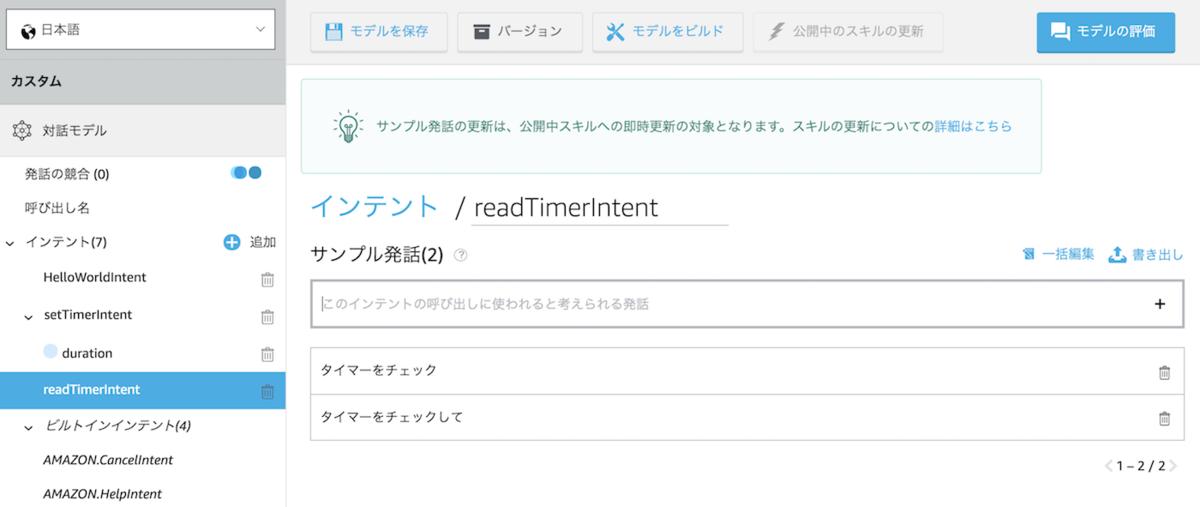 f:id:kun432:20200413233200p:plain