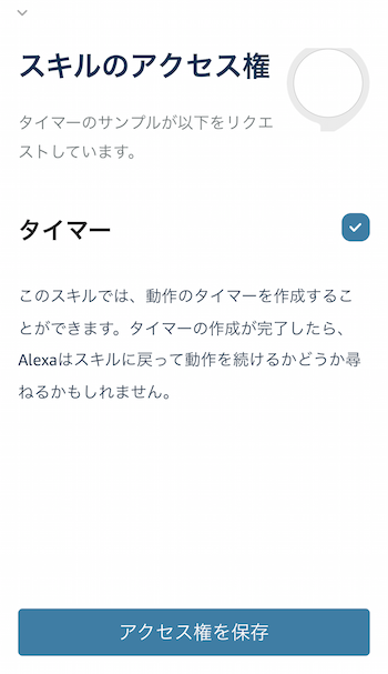 f:id:kun432:20200414011033p:plain