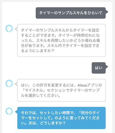 f:id:kun432:20200415033027p:plain