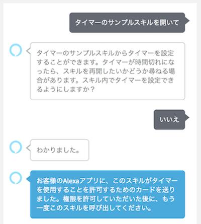 f:id:kun432:20200415033040p:plain