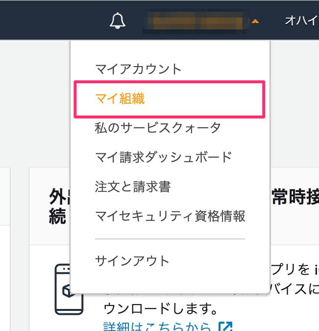 f:id:kun432:20200623104554p:plain:w400