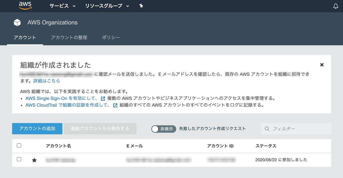 f:id:kun432:20200623104630p:plain