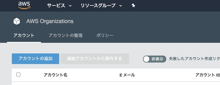 f:id:kun432:20200623232808p:plain