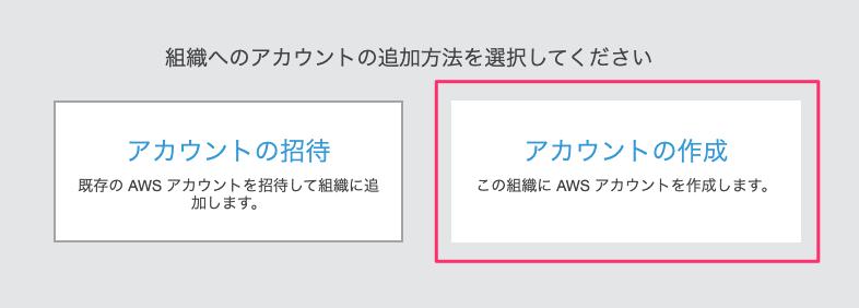 f:id:kun432:20200623232935p:plain