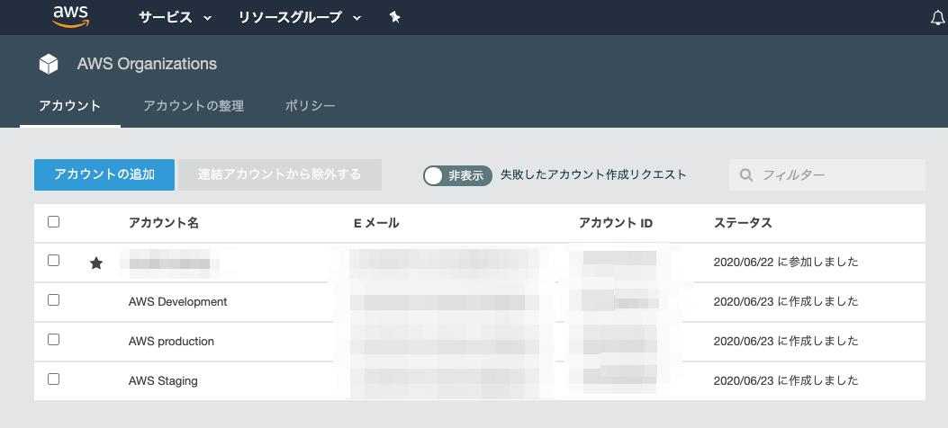 f:id:kun432:20200623233358p:plain