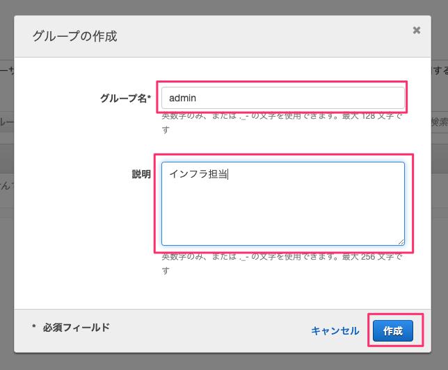 f:id:kun432:20200624003913p:plain